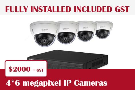 4*6 Megapixel IP Cameras